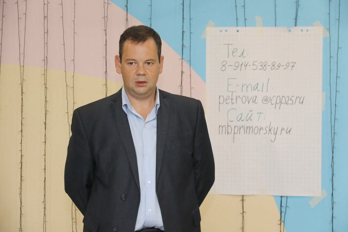 зам. директора краевого департамента экономики и развития предпринимательства Сергея Дмитриенко