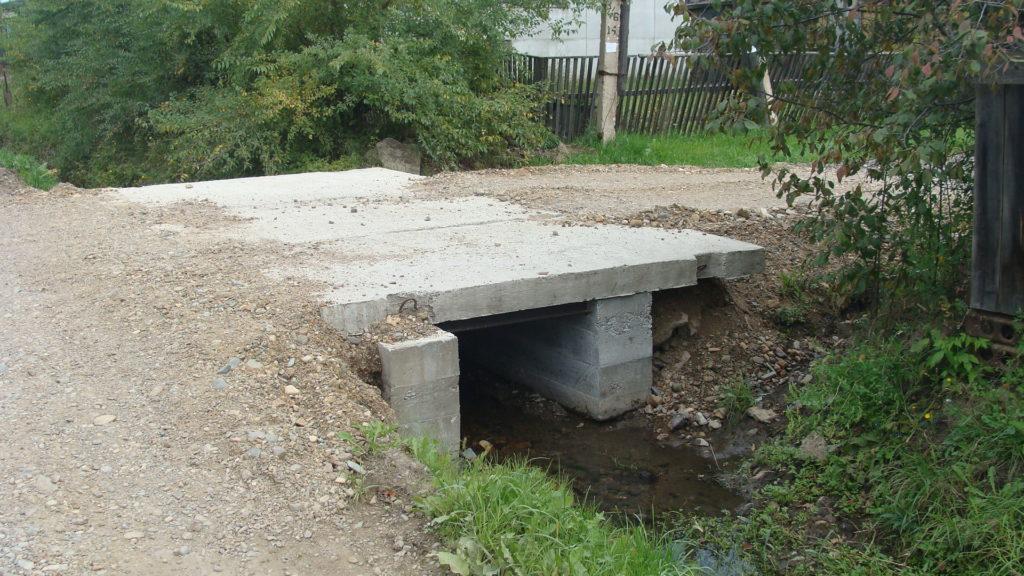 Мостовой переезд