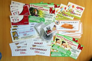 """Еженедельник """"Бизнес-Арс"""" наградил победителей своих конкурсов"""