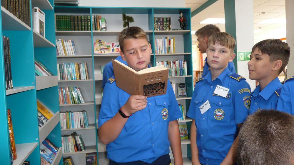 День рождения Арсеньева в библиотеке