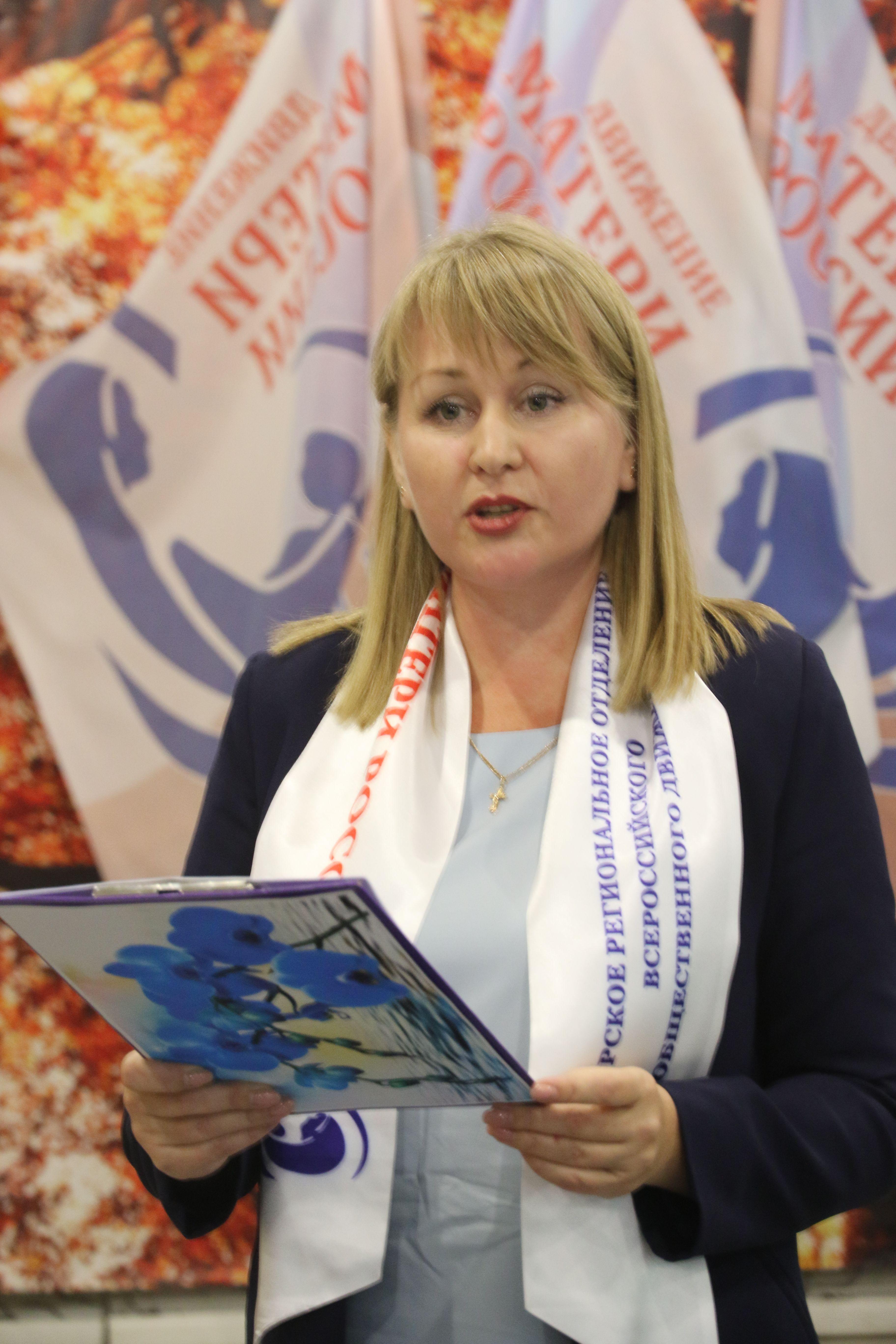 Светлана Костенко.