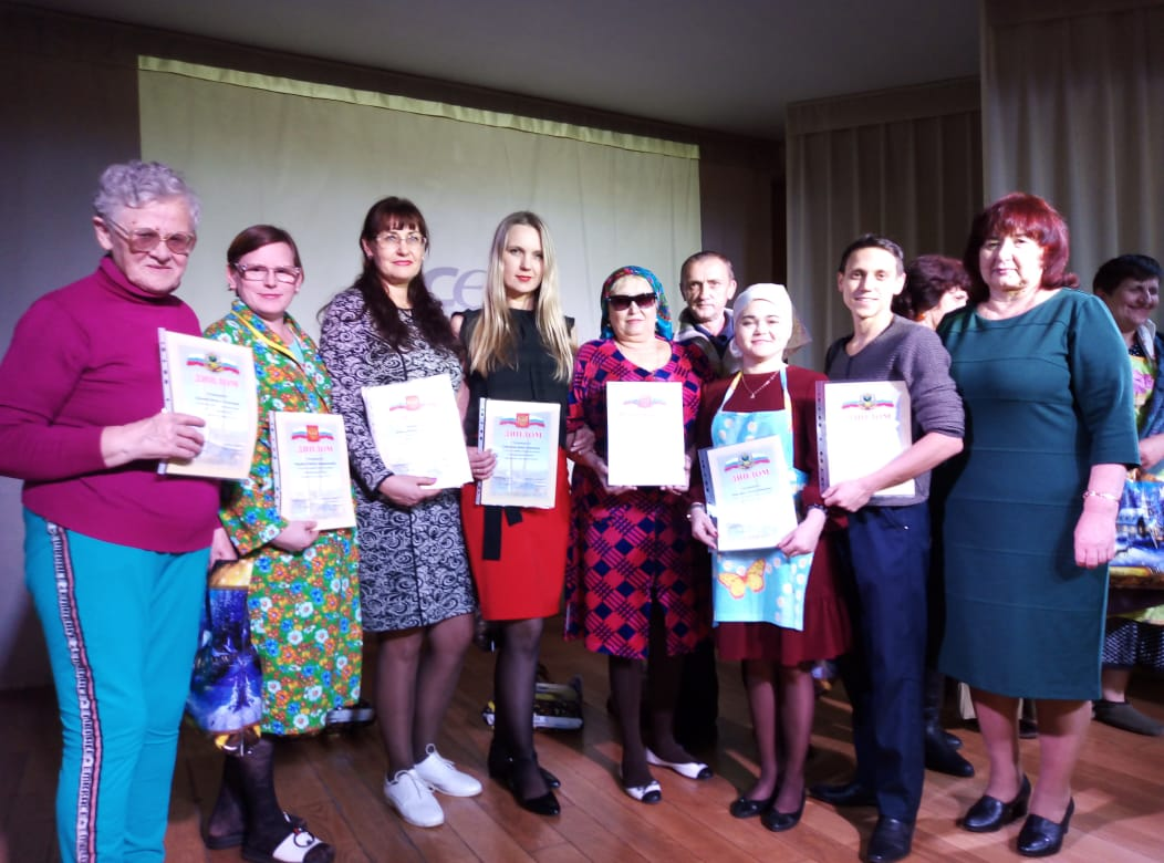 Артисты награждены диплома
