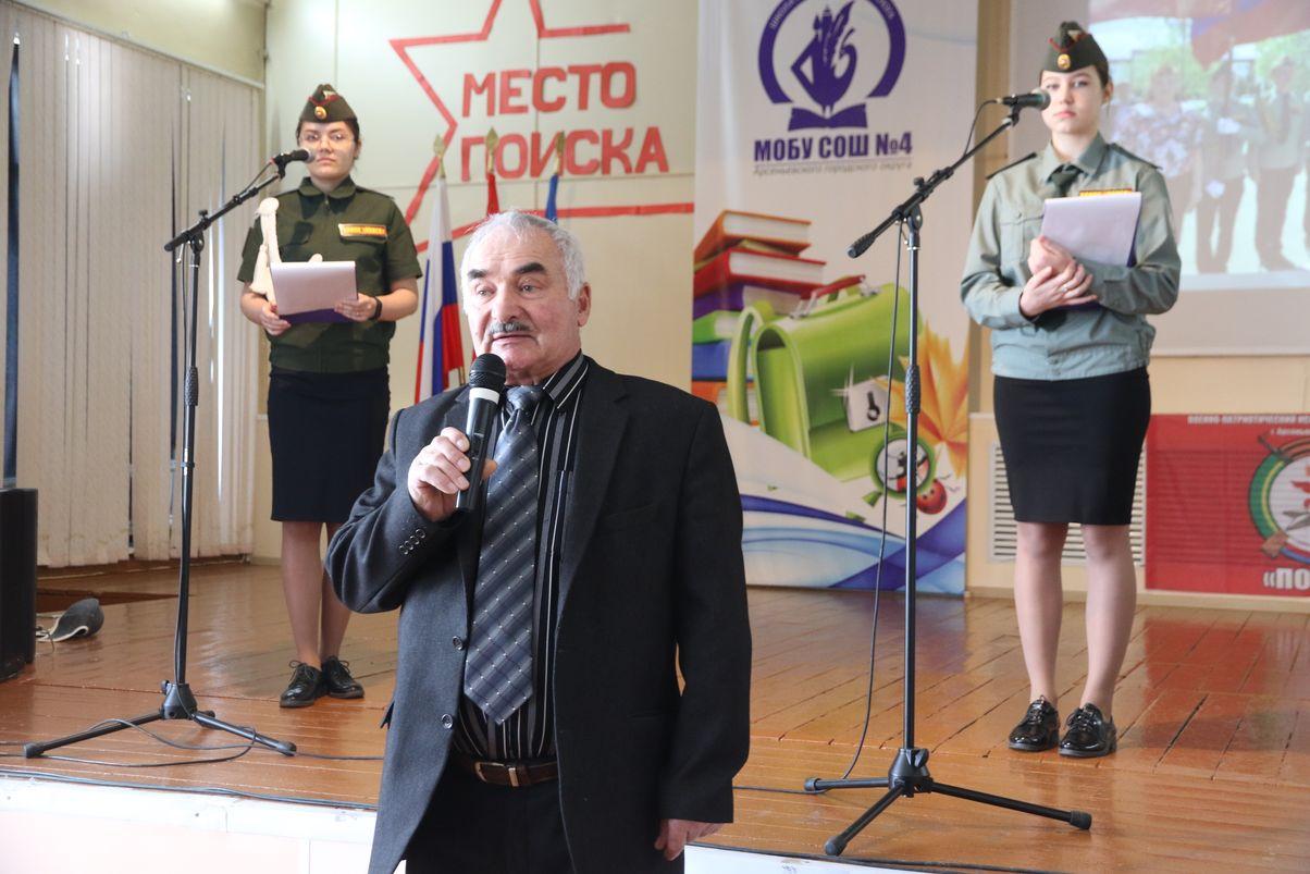 Урок мужества: «Место поиска – Сталинград»