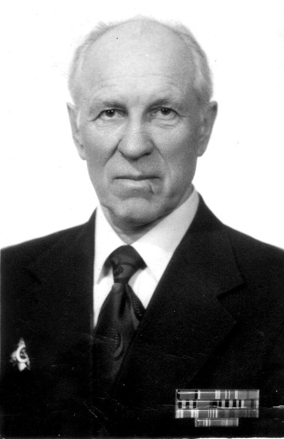 Сергиенко