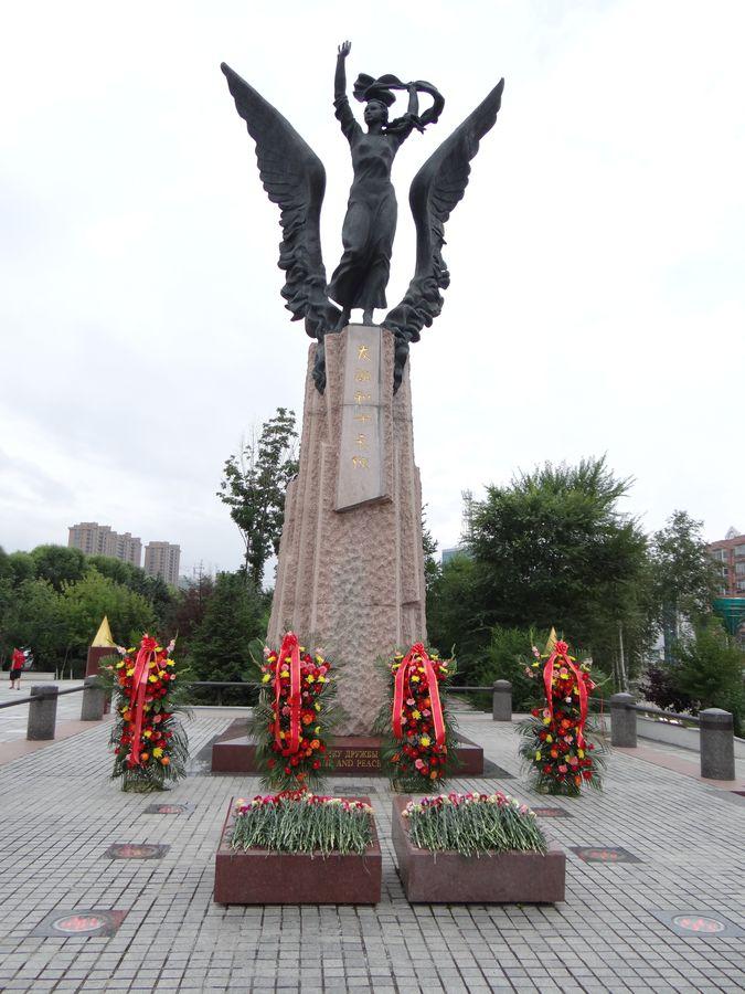 Памятник Галине