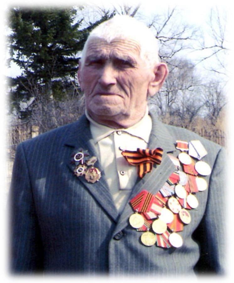 Цовбун Григорий Андреевич