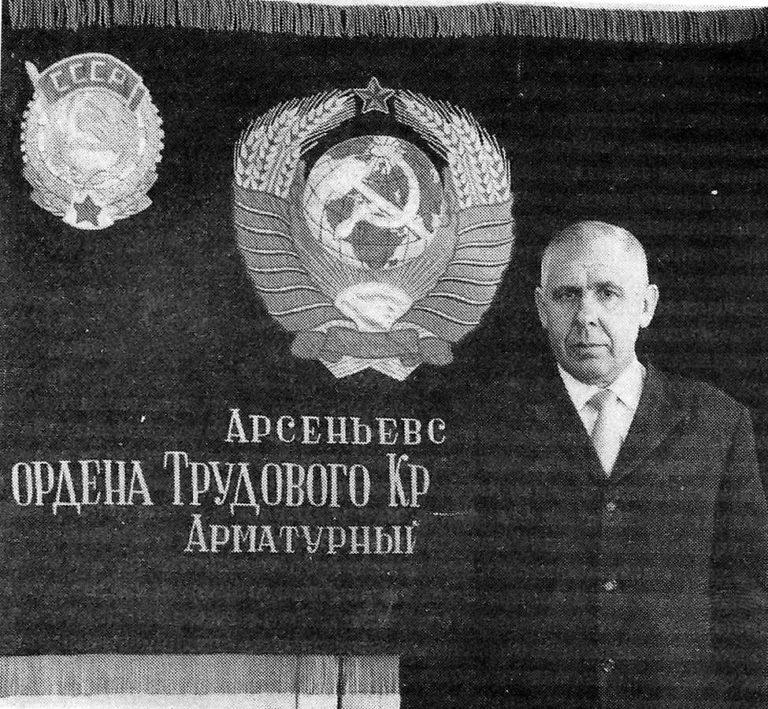 Яковенко Николай Николаевич