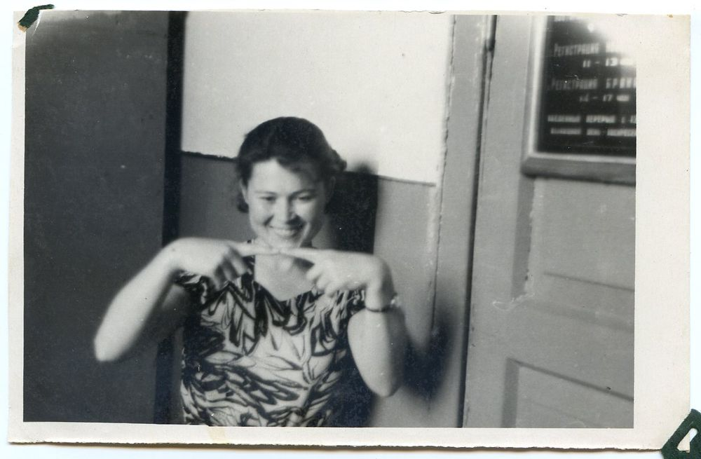 Лиля Аникина