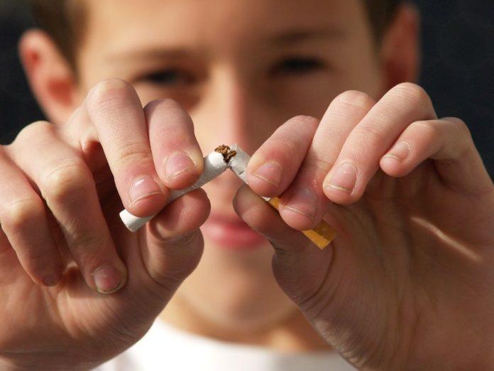 Бросай курить!