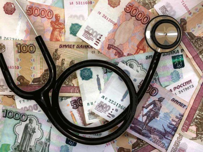 Выплаты врачам