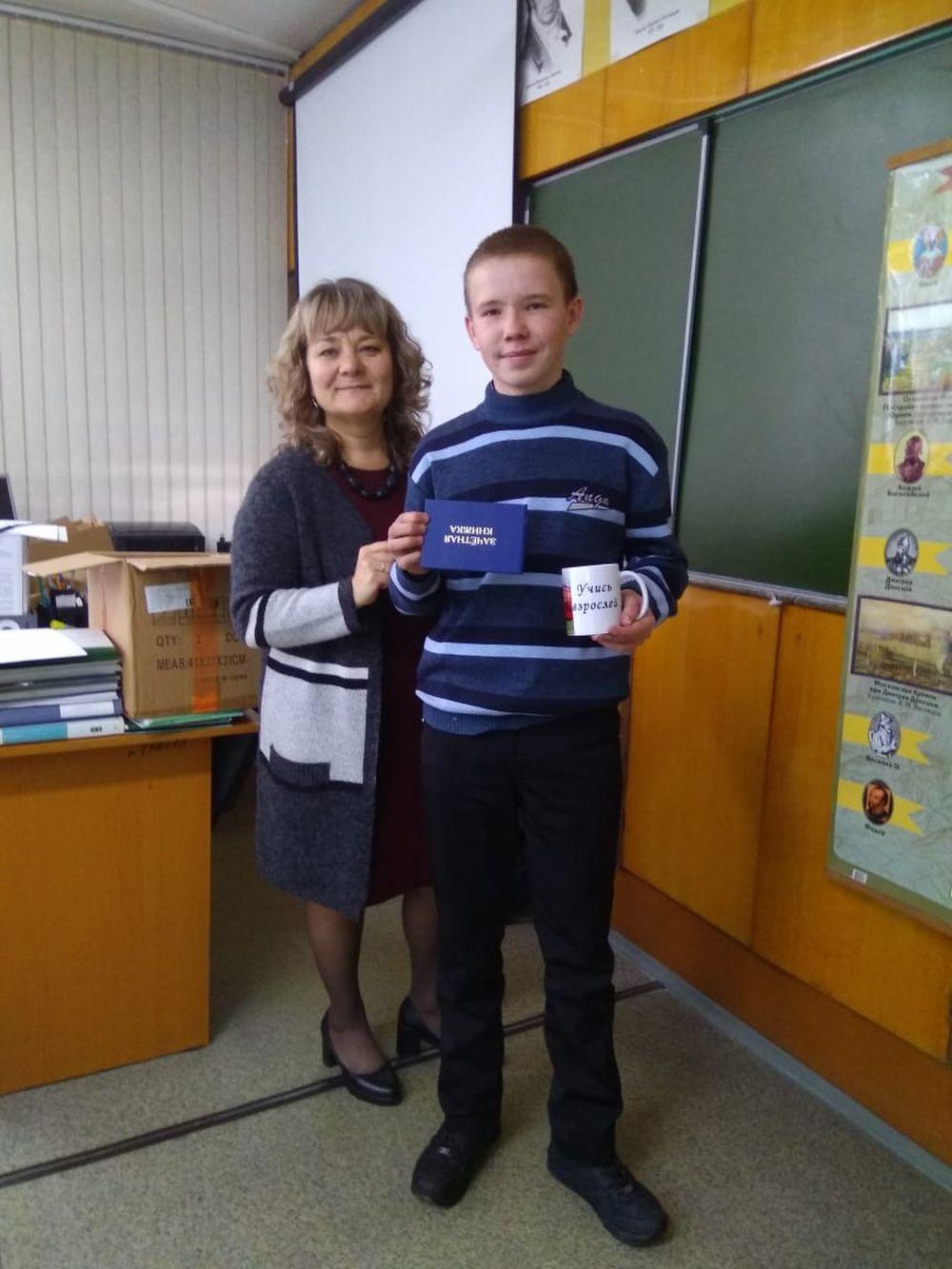 Юлия Владимировна Коломыцина со студентом Андреем Смирновым