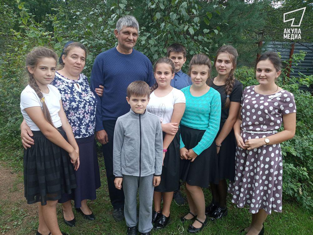 Большая семья - большое счастье