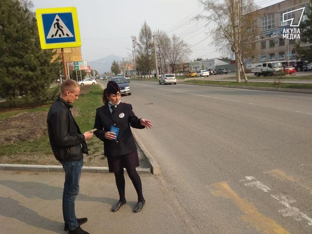 20:3 - счет «в пользу» пешеходов