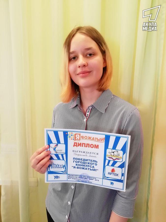 Диана Кондратьева: я хочу быть вожатой!